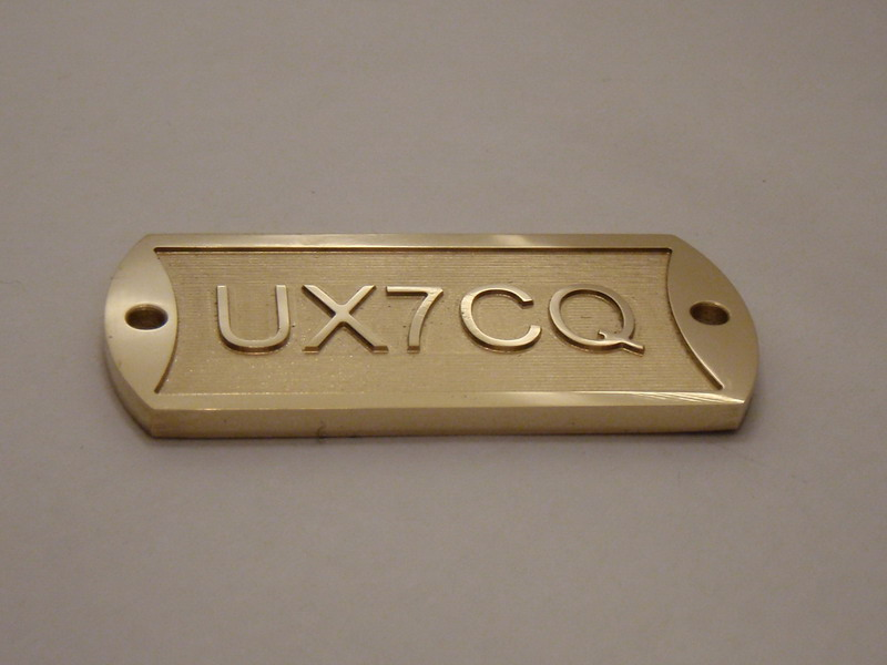 3D nameplate (your callsign)